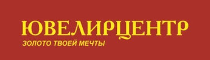 Ювелирцентр